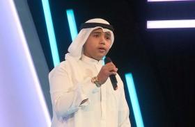 عبدالرحمن الدوسري ومتاب محمد إلى نصف نهائي منشد الشارقة الصغير