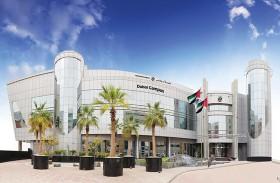 جامعة أبوظبي فرع دبي تعقد شراكات استراتيجية مع مؤسسات ريادية