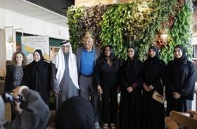 الاعلى للأمومة والطفولة والأولمبياد الإماراتي الخاص ينظمان ملتقى قهوة همة
