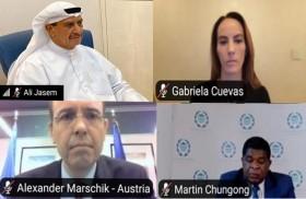 الشعبة البرلمانية الإماراتية تشارك في ندوة افتراضية بعنوان البرلمانات والأمم المتحدة: الطريق إلى الأمام