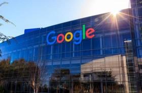غوغل تقتحم التقنيات السحابية في ألعاب جديدة