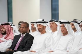محمد بن زايد وسعود القاسمي يشهدان محاضرة بعنوان: «العلاقات الاستراتيجية بين الإمارات والولايات المتحدة