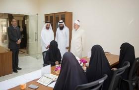 الجامعة القاسمية تختتم اختبارات 399 طالبا وطالبة في مسابقة القرآن الكريم والسنة