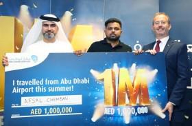 مطارات أبوظبي تعلن الفائز بجائزة المليون درهم في ختام حملة «متعة السفر تبدأ من مطار أبوظبي الدولي»