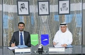 طرق دبي توقع مع (كريم) عقد تشغيل 3500 دراجة في 350 محطة