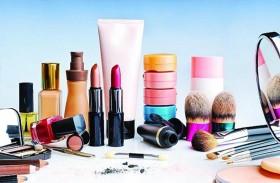 مستحضرات التجميل خطر على الحوامل