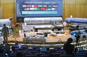 عملية نوعية للتحالف العربي ضد الحوثيين في صنعاء