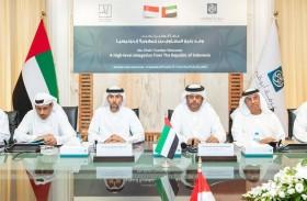 وزير الطاقة والصناعة : الإمارات حريصة على تعزيز التعاون الاستثماري والتجاري مع إندونيسيا
