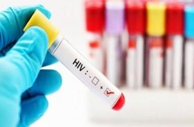 تعويض مليوني لزوجة أصيبت بالإيدز من زوجها