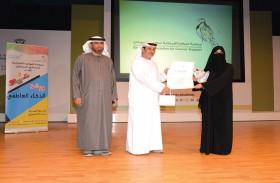جمعية  المؤازرة الإماراتية  تنظم  ندوة خيرية لدعم وإسعاد مرضى السرطان بعنوان  الذكاء العاطفي