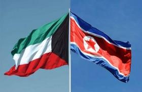 الكويت تخفض التمثيل الدبلوماسي مع كوريا الشمالية