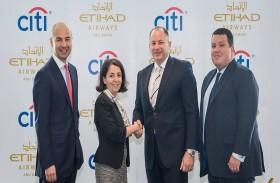 الاتحاد للطيران وشريكها المصرفي الدولي لإدارة النقدية سيتي ينجزان مشروعهما بنجاح