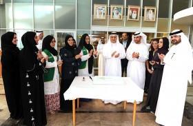 هيئة الصحة تبدأ تطبيق الملف الطبي الإلكتروني الموحد بمستشفى دبي