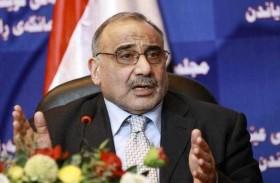 الأردن يرفض تسليم رغد صدام حسين للعراق