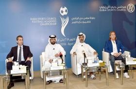 ارتفاع عدد الفرق إلى 100 فريقا تضم 2300 لاعب  مجلس دبي الرياضي يطلق النسخة الثالثة من بطولة الأكاديميات الخاصة لكرة القدم