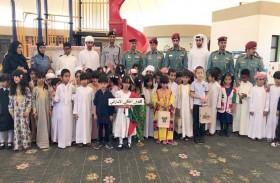 شرطة عجمان تحتفي بـ «يوم الطفل الإماراتي»