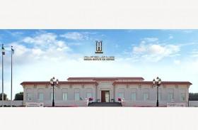 معهد الشارقة للتراث يستقبل طلبات تسجيل الدفعة التاسعة لبرامج دبلومات التراث المهنية