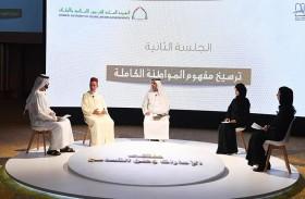 الشؤون الإسلامية تنظم ملتقى الإمارات وطن التسامح