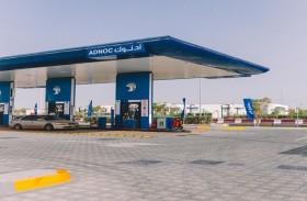 أدنوك للتوزيع تفتتح ثلاث محطات جديدة في دبي