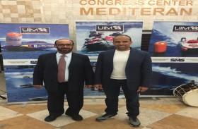 الإمارات في كونغرس دولي الزوارق السريعة