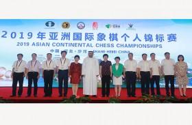 فيتنام وكازاخستان يتوجان بالذهب بعد أسر تنين الصين وأفيال الهند
