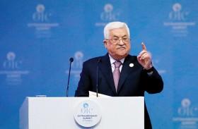 القمة الإسلامية تدعو العالم للاعتراف بالدولة الفلسطينية وعاصمتها القدس
