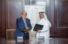 """كهرباء دبي توقع اتفاقية مع """"دو"""" لتوفير عروض حصرية لمتعاملي الهيئة"""