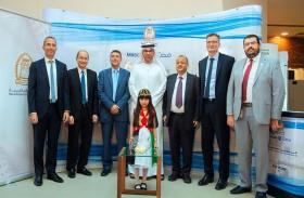 بلدية رأس الخيمة تعلن الفائز بمبادرة فيلا نموذجية