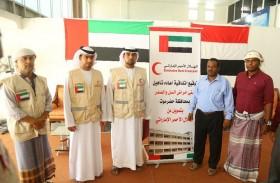 الهلال الأحمر الإماراتي يوقع اتفاقية إعادة تأهيل مبنى الصدر والسل في المكلا اليمنية
