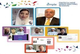 مصرف أبوظبي الإسلامي يستضيف جلسة تعارف افتراضية  لدعـم شـركات التكنولوجيا الماليـة خـلال أزمـة «كوفيد-19»