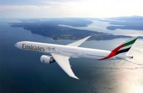 طيران الإمارات أول ناقلة تطبق جواز سفر إياتا عبر القارات