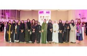 نادي دبي للسيدات يختتم معرضه الخيري «التصميم للأمل»