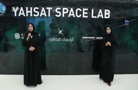«مختبر الياه سات للفضاء» بجامعة خليفة يعلن إتمامه النموذج الهندسي للقمر الصناعي «ماي سات - 1»