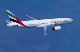 « طيران الإمارات» إلى الخرطوم يوميا اعتبارا من 8 أغسطس
