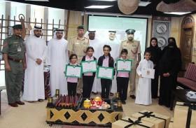 العميد سرور يكرم الفائزين في مسابقة أسرة السلامة المرورية