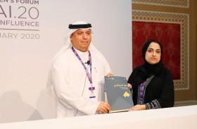 الإمارات للتوازن بين الجنسين يطلق الدليل الاسترشادي لترشح ودخول المرأة لمجالس الإدارة