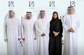 الجمعية تسعى لبناء جسور التواصل بين الأعضاء والمستثمرين على المستويين المحلي والدولي