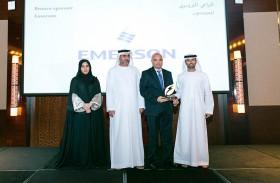 وزارة الطاقة تكرّم شركة إنسينكراتور لمساهمتها في تقرير حالة الطاقة في الإمارات