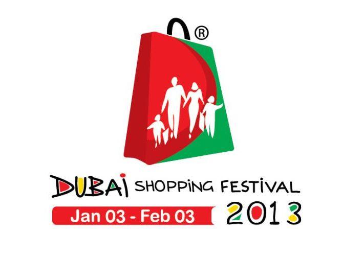 36 فعالية لسياحة دبي في مواقعها التراثية خلال مهرجان التسوق
