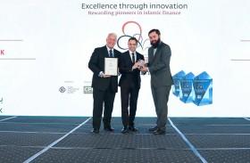 بنك دبي الإسلامي يفوز بأربعة من جوائز المال والأعمال الإسلامية المرموقة لعام 2017