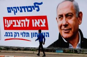 إسرائيل تستعد لثالث انتخابات تشريعية في أقل من عام