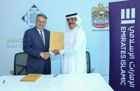 الإمارات الإسلامي يقدم حلول تمويل المنازل للمواطنين تحت مظلة برنامج الشيخ زايد للإسكان
