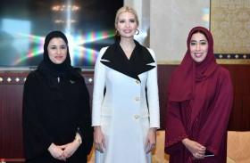 إيفانكا ترامب: الإمارات أخذت على عاتقها دورا رياديا في مجال دعم المرأة على مستوى المنطقة