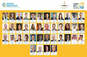 الإمارات تشارك في الاجتماع الوزاري الـ 11 للطاقة النظيفة بالسعودية