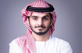 موقع و برنامج ae.uconnect الإماراتي يستهدف استقطاب مليون شركة وتحقيق عوائد تصل إلى 400 مليون دولار