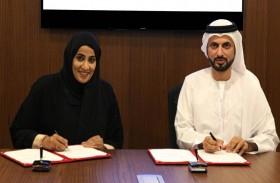 «الموارد البشرية  و بريد الإمارات» يتعاونان بشان معاملات العمالة المساعدة