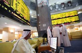 الأسهم الإماراتية تربح 3.8 مليار درهم مع بداية الأسبوع