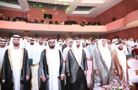 سعود القاسمي يشهد الحفل الختامي لجائزة رأس الخيمة للقرآن الكريم