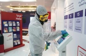 طرق دبي تعدل أوقات عمل مراكز إسعاد المتعاملين ومزودي الخدمات