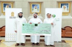 دبي الإسلامي يقدم 20 مليون درهم لصندوق الزكاة